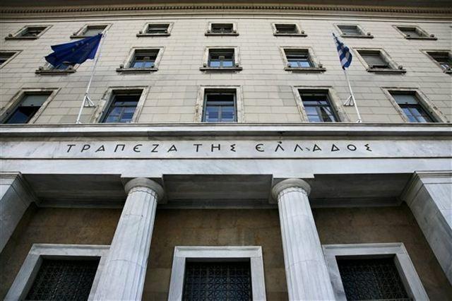 Τράπεζα της Ελλάδος: Ξεκάθαρα αρνητική η εικόνα και η πορεία της οικονομίας