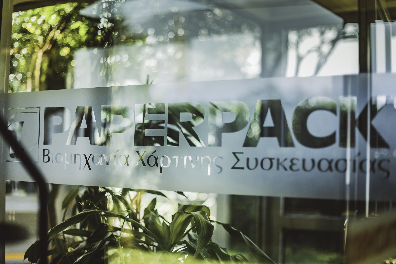 Paperpack ΑΒΕΕ