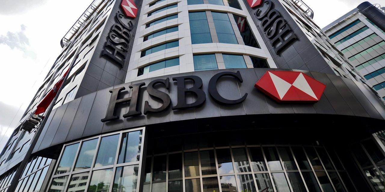 Νέα Αμοιβαία Κεφάλαια Εισοδήματος από την HSBC