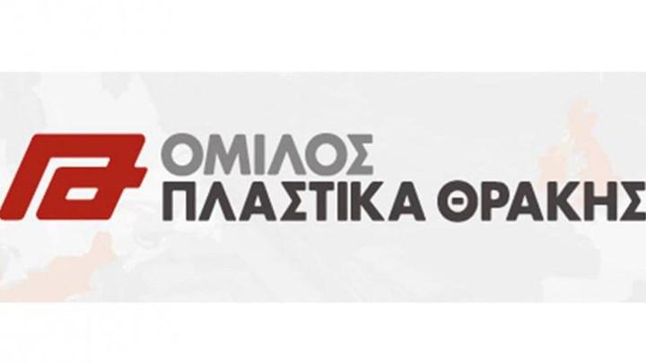ΠΛΑΣΤΙΚΑ ΘΡΑΚΗΣ - Αποτελέσματα 9μήνου