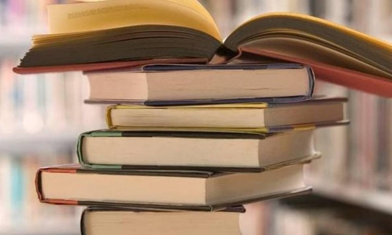 Το ΑΠΕ-ΜΠΕ προτείνει 9+2 βιβλία για τις γιορτές