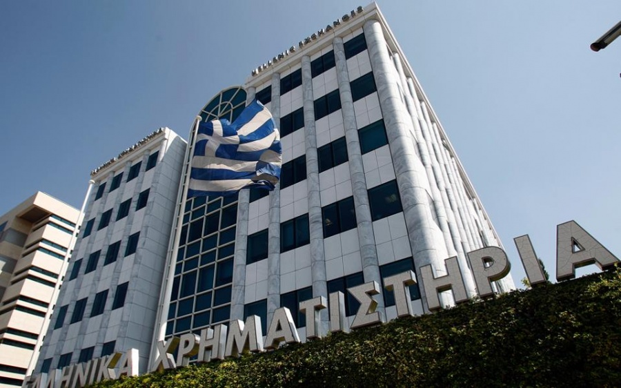 EXAE: Τη διανομή μερίσματος ενέκρινε η Γενική Συνέλευση