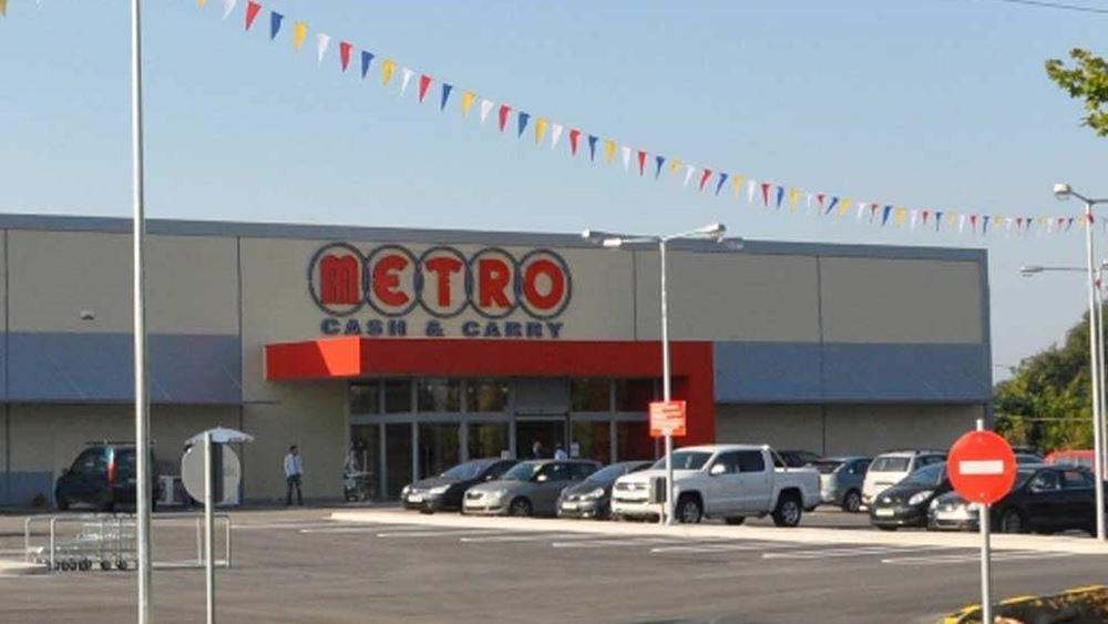 Αυξημένη κατά 30% η λειτουργική κερδοφορία των σούπερ μάρκετ METRO