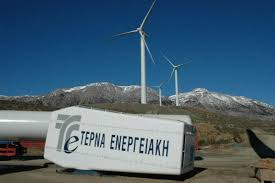 Επενδύσεις ΑΠΕ ισχύος 7 GW σχεδιάζει η ΤΕΡΝΑ Ενεργειακή
