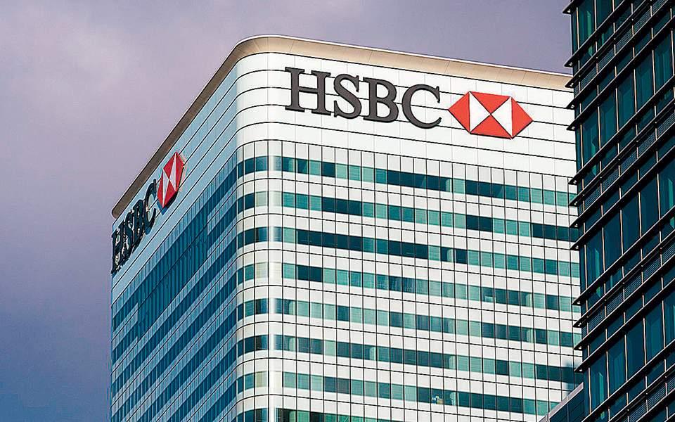 HSBC: Εξαγοράζει την Axa Singapore έναντι 575 εκατ. δολαρίων