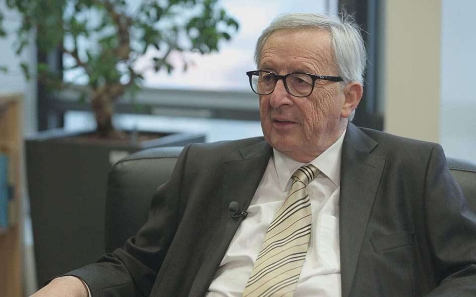 Ζαν-Κλοντ Γιούνκερ: Αν δεν ήμουν εγώ το 2015, θα είχατε βγει από το ευρώ