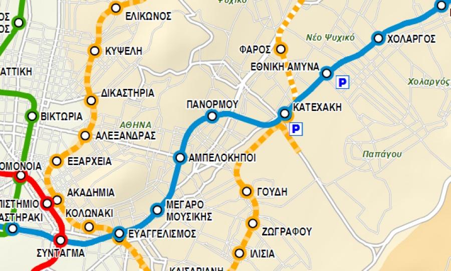 Eurocapital Se Plhrh E3eli3h Maxh Prosfygwn Gia To Metro A8hnas