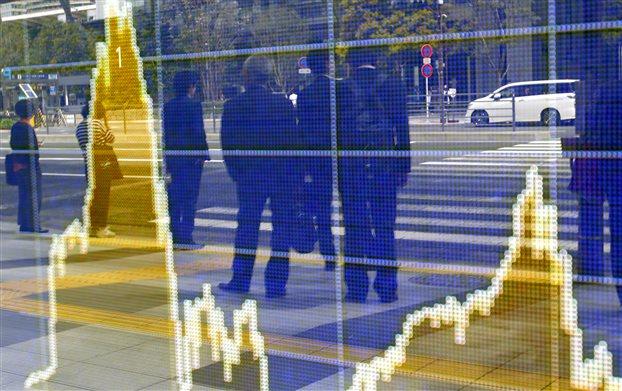 Έτσι θα είναι η παγκόσμια οικονομία το 2050 - Μελέτη της PwC