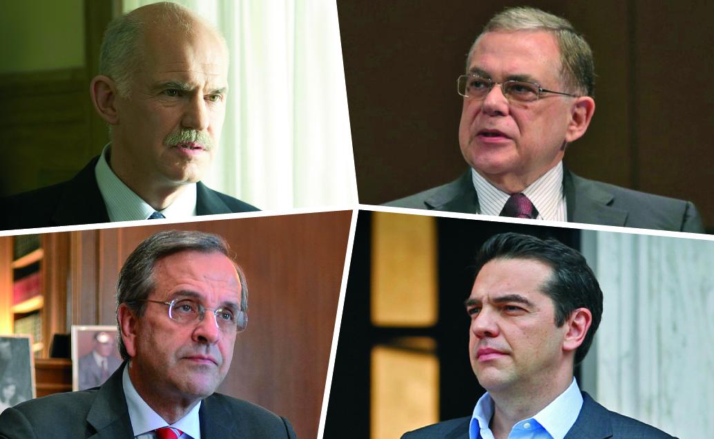 """2009 - 2019: Τί """"απόδοση"""" είχε η κάθε Κυβέρνηση στο Χρηματιστήριο;"""