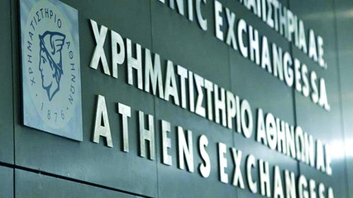Χρηματιστήριο της Αθήνας - Στατιστικά στοιχεία Μαρτίου 2020