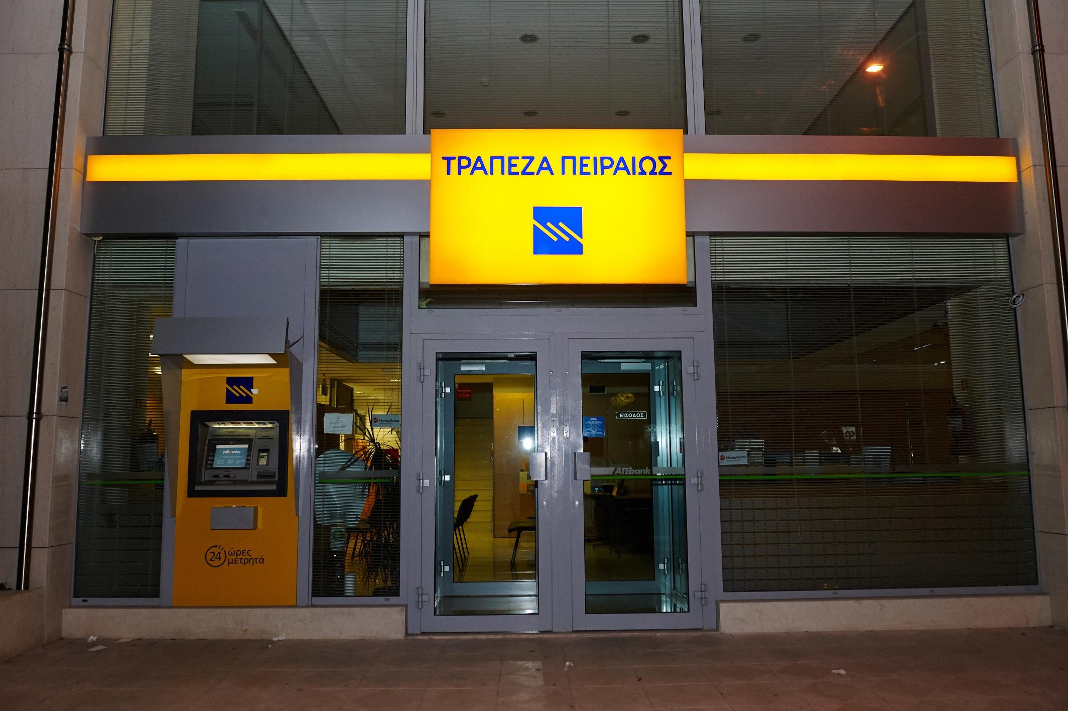 Θεσμική Ανεπάρκεια: Η νέα καταστροφή των μετόχων της Τράπεζας Πειραιώς
