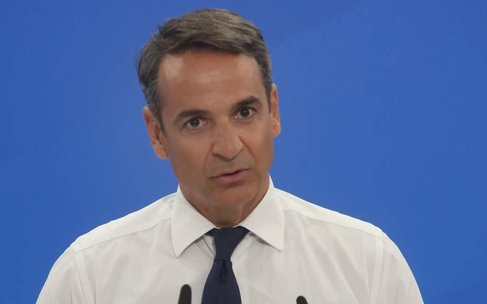 Κ. Μητσοτάκης στο Bloomberg: Συντηρητική η εκτίμηση για ανάπτυξη 5,9%