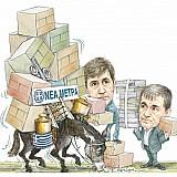 Κατάσχεση δημόσιας περιουσίας έως €25 δισ. αν δεν εξοφλούνται οι δόσεις