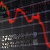Πώς οι καταθέσεις στις τράπεζες θα γίνουν μετοχές στο Χρηματιστήριο