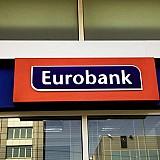 """Πολύφερνη """"νύφη"""" η Eurobank Property Services μετά το deal Eurobank-Grivalia"""