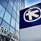 Alpha Bank: Με εξασφαλισμένη πλειοψηφία οδεύει προς τη γενική συνέλευση