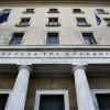 ΤτΕ: Στο 1,5 δισ. ευρώ το έλλειμμα τρεχουσών συναλλαγών τον Μάρτιο