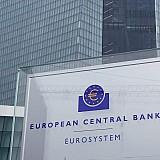 ΕΚΤ: Μειώνει τον ρυθμό αγοράς PEPP – Αμετάβλητα τα επιτόκια
