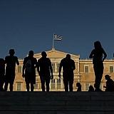 Δείκτης Οικονομικής Ελευθερίας: Σε ποια θέση κατατάσσεται η Ελλάδα μεταξύ 165 χωρών
