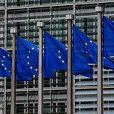Κομισιόν: Ξεκινά νομική διαδικασία εναντίον της Γερμανίας για τις αποφάσεις της ΕΚΤ