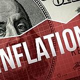 Η ανακοίνωση του πληθωρισμού στις ΗΠΑ (5,3%) μειώνει τις ανησυχίες στις αγορές