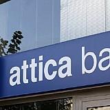 Πως θα γίνει η ανακεφαλαιοποίηση της Attica bank με 200 ή 300 εκατ – Τα warrants δεν θα επιφέρουν dilution στους μετόχους