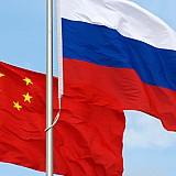 Η επικίνδυνη σύγκλιση Κίνας και Ρωσίας