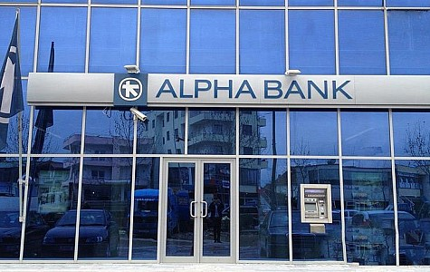 Tιτλοποίηση δανείων 12 δισ. ευρώ από την Alpha μέσω του «Ηρακλή»