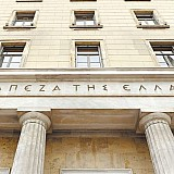 Άγνωστος ''Χ'' τα νέα ''κόκκινα'' δάνεια, απειλές στα τραπεζικά κέρδη
