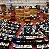 Ψηφίσθηκε ο προϋπολογισμός του 2021