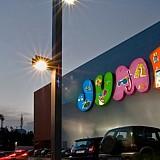 Η Jumbo, στρέφεται και σε Έλληνες προμηθευτές - «Κρεμάει» τους franchisees;