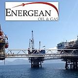 Η Energean ολοκλήρωσε την εξαγορά του Block 2 στο Ιόνιο Πέλαγος