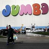 Jumbo - 1