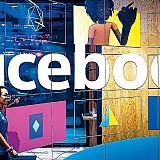 Σε δύσκολη θέση οι «σύμμαχοι» της Facebook