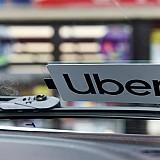 Uber: Εγκαταλείπει την προσπάθεια για αυτο-οδηγούμενο όχημα