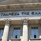 Με συμμετοχή της Εθνικής Τράπεζας, η πρωτοβουλία Greek Fintech Hub