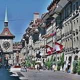 Ελβετία: Αμετάβλητα στο -0,75% τα επιτόκια, δεν αναμένεται αύξηση σύντομα
