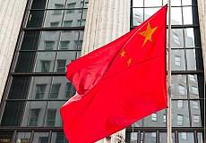 Πιθανώς διπλή ως το 2035 η κινεζική οικονομία