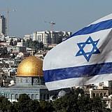 Ο ρόλος του Ισραήλ στην ασφάλεια της Αν. Μεσογείου