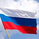Ρωσία: Αναθεώρησε ανοδικά το ΑΕΠ α' τριμήνου σε ετήσια πτώση 0,7%