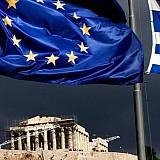 Η μεγάλη ευκαιρία της Ελλάδας