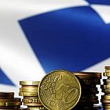 Εξελίξεις της Ελληνικής Οικονομίας