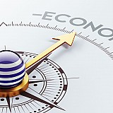 Η Οικονομία - Επισημάνσεις