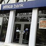 Attica Bank - 2