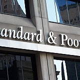 Ψήφος εμπιστοσύνης από S&P για το στρατηγικό σχέδιο και την ΑΜΚ της Alpha Bank