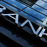 Τράπεζες: Πιάνουν νωρίτερα τον μονοψήφιο δείκτη ΜΕΔ, καλά νέα από τα moratoria