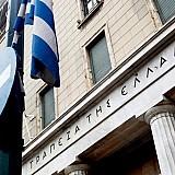 ΤτΕ – Αύξηση κατά 1,84 δισ. ευρώ στις καταθέσεις του ιδιωτικού τομέα τον Ιούλιο 2021