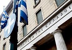 ΤτΕ: Αυξήθηκαν κατά 1,6 δισ. ευρώ οι ιδιωτικές καταθέσεις τον Ιούνιο