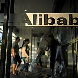 Η πανδημία εκτόξευσε τα κέρδη της Alibaba