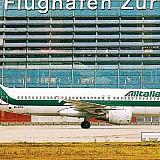 Η εξυγίανση καθυστερεί πολύ και η Alitalia χάνει επιβάτες